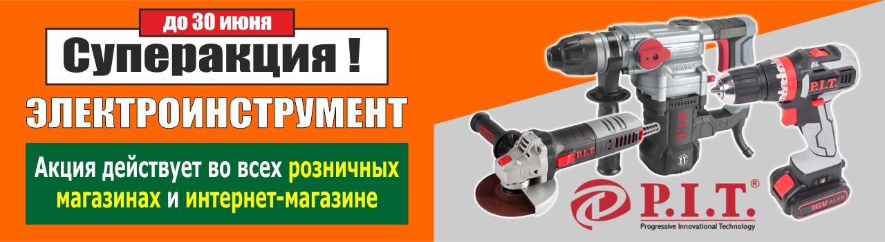 PIT_210521_1
