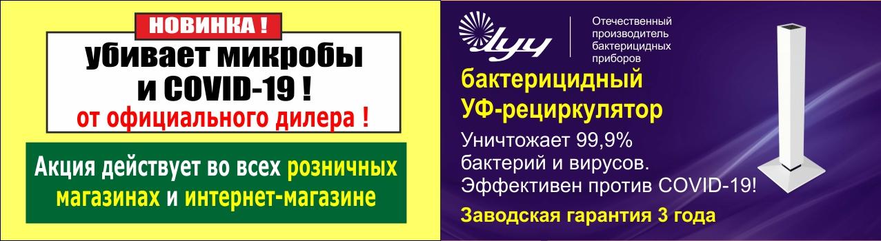 pharm2_301120